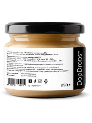 Арахисовая паста DopDrops с гималайской солью 250г