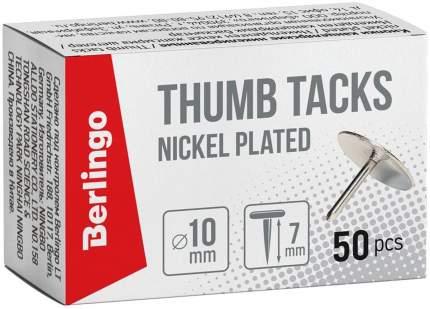 Кнопки канцелярские/гвоздики никелированные 10мм 50шт карт. упаковка