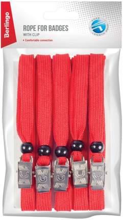 Набор шнурков для бейджей Berlingo, 45см, с клипсой, красные, 5шт.