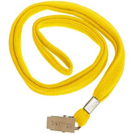 Шнурок для бейджей Berlingo, 45см, металлический клип, желтый