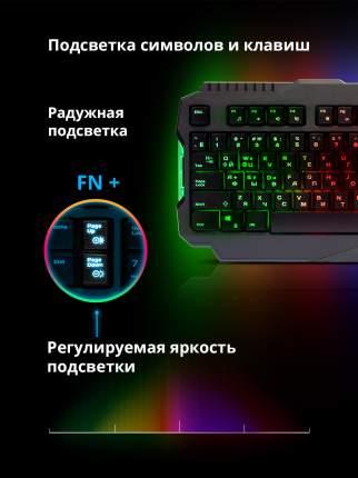 Игровая клавиатура Defender Legion GK-010DL RU Black (45010)