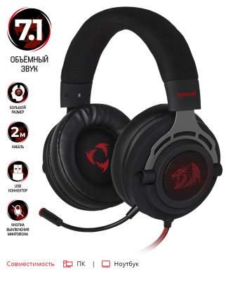Игровая гарнитура Redragon Aspis Pro Red/Black