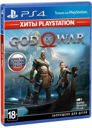 Игра God of War (Хиты PlayStation) (Нет пленки на коробке) для PlayStation 4