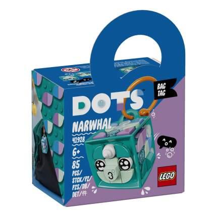 Набор для творчества LEGO DOTS 41928 Брелок «Нарвал»