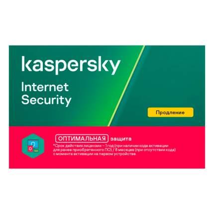 Антивирус Kaspersky Lab KL1939ROBFR