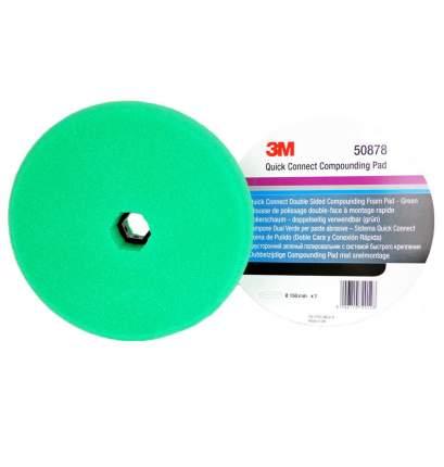 Полировальник двусторонний 3M Quick Connect, зеленый, 150мм., 50878