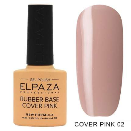 База ELPAZA Rubber Base COVER PINK №2