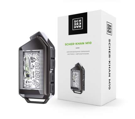 Автосигнализация с автозапуском Scher-Khan М10  Комплект 2.0