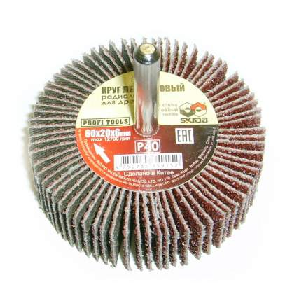 Круг лепестковый радиальный хвост 60x20х6мм Р40 Skrab 35915