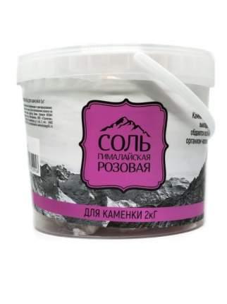 Соль для бани ГИМАЛАЙСКАЯ СОЛЬ  для каменки, 2 кг Доктор Баня 905841