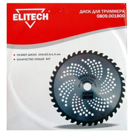 Диск для триммера ELITECH 0809.001800  254 мм