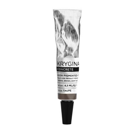 Кремовый пигмент Krygina Cosmetics Concrete Taupe