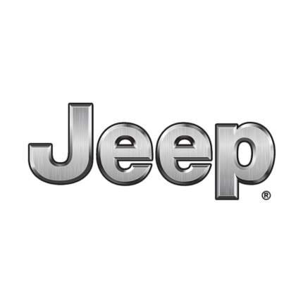 Оригинальные аксессуары Jeep