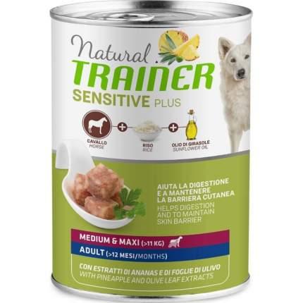 Влажный корм для собак TRAINER Natural Sensitive Plus , конина,  400г