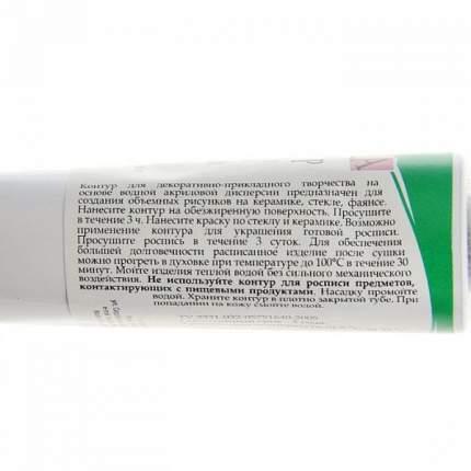 Контур по стеклу и керамике Decola, 18 мл, зелёный Невская палитра