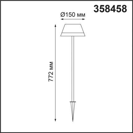 Грунтовый светодиодный светильник Street Novotech Gonna NT20 177 358458