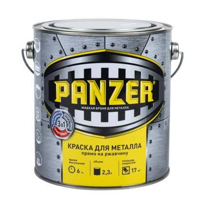 "Краска ""Panzer"" для металла гладкая коричневая 2,3 л RAL 8017"