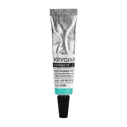 Кремовый пигмент Krygina Cosmetics Concrete Cian