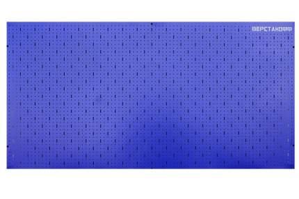 Перфорированный лист 2000x1000x25 от Верстакофф 113006