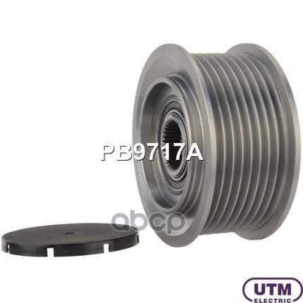 Обгонный шкив генератора Utm PB9717A