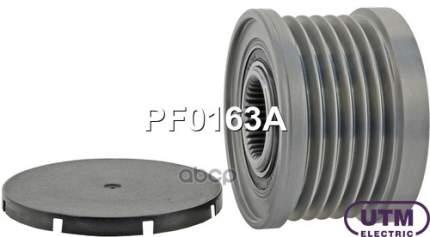 Обгонный шкив генератора Utm PF0163A