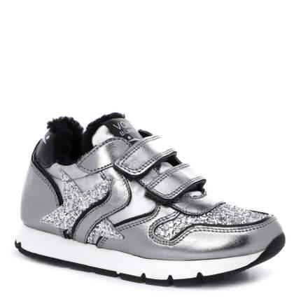 Кроссовки для девочек Voile Blanche Bimbo, цв. серый, р.26