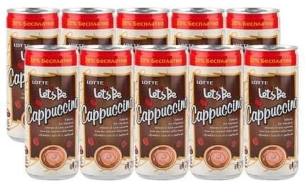 Напиток кофейный Lotte  Let's be Cappuccino 240мл/10