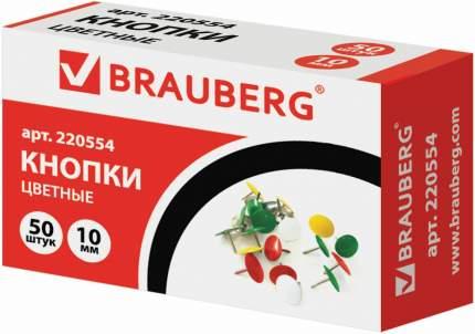 Кнопки канцелярские BRAUBERG металлические, цветные, 10 мм, 50 шт в картонной коробке