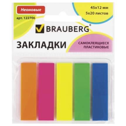 Закладки самоклеящиеся Brauberg Неоновые 5х20л 122706