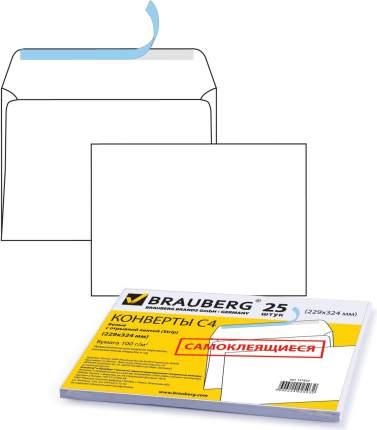 Конверты С4 BRAUBERG, комплект 25 шт., отрывная полоса STRIP, белые, 229x324 мм
