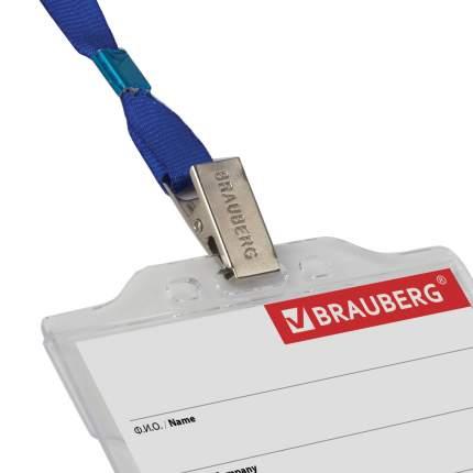 Бейдж BRAUBERG (БРАУБЕРГ), 55х84 мм, горизонтальный, твердый пластик, на синей ленте 45 см