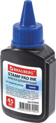 Краска штемпельная BRAUBERG, синяя, 45 мл, на водной основе