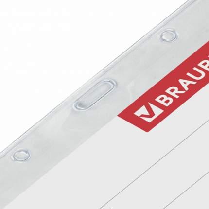 Бейдж-карман BRAUBERG (БРАУБЕРГ), 60х90 мм, горизонтальный, без держателя