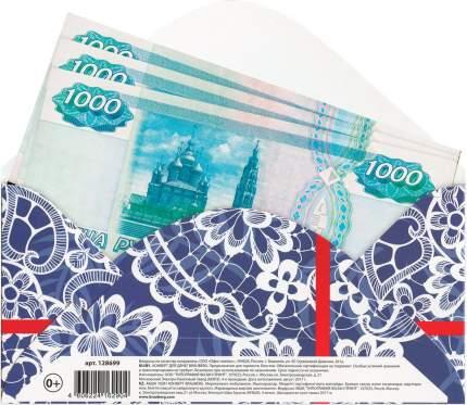 "Конверт для денег, 166х82 мм, блестки, ""кружево"", BRAUBERG, 128699"