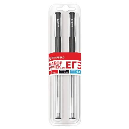 """Ручки гелевые """"Для ЕГЭ"""", черные, набор 2 шт., BRAUBERG, узел 0,7 мм, линия 0,4 мм, блистер"""