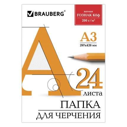 Папка для черчения ватман ГОЗНАК КБФ BRAUBERG (297х420 мм) А3, 24 листа без рамки 129254
