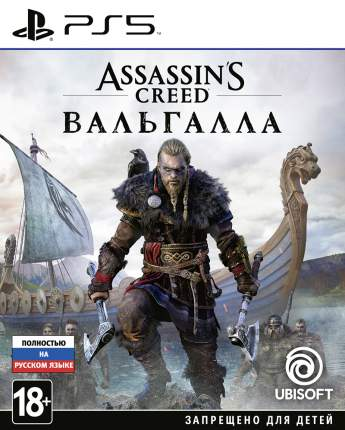Игра Assassin's Creed: Вальгалла (Valhalla) для PlayStation 5 (Нет пленки на коробке)