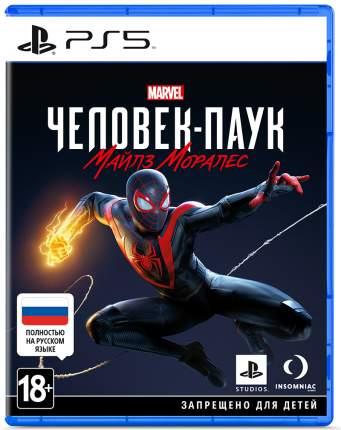 Игра Marvel Человек-Паук: Майлз Моралес для PlayStation 5 (Нет пленки на коробке)
