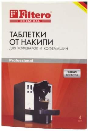 Очищающие таблетки для кофемашин Filtero 602 4 шт