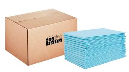 Пеленки для домашних животных ZOO Няня,  60 x 60см, 240шт