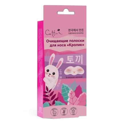 """Очищающие полоски для носа CETTUA """"Кролик"""", 6 шт"""