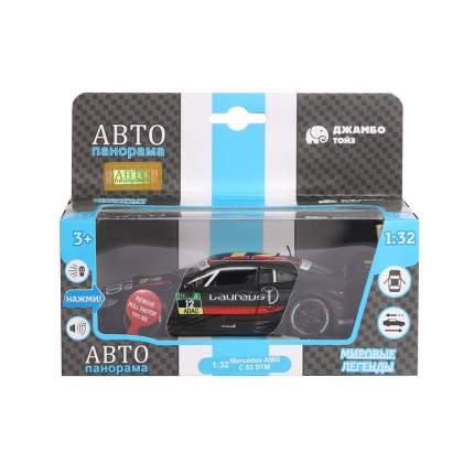 Машинка Автопанорама металлическая Mercedes-AMG C 63 DTM 1:32 JB1200187