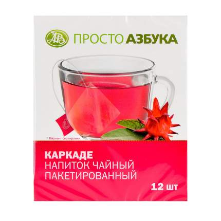 Чай травяной Просто Азбука каркаде пакетированный 12*2 г