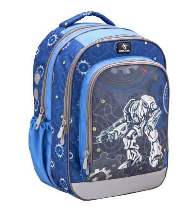 Рюкзак детский Belmil Speedy - Robot