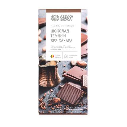 Шоколад Азбука Вкуса темный без сахара 100 г