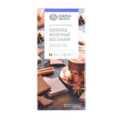 Шоколад Азбука Вкуса молочный без сахара 100 г