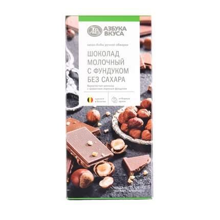 Шоколад молочный Азбука Вкуса без сахара с орехами 100 г