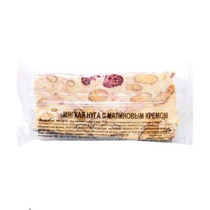 Нуга мягкая Sogni di Zucchero с малиновым кремом 150 г