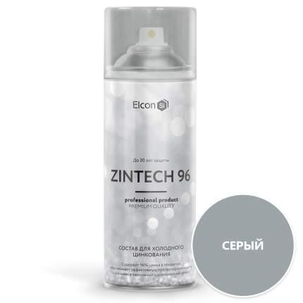 Состав для холодного цинкования Elcon Zintech 96% Серый (520 мл, аэрозоль)