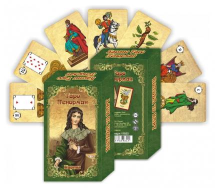 Карты Таро Ленорман 78 карт